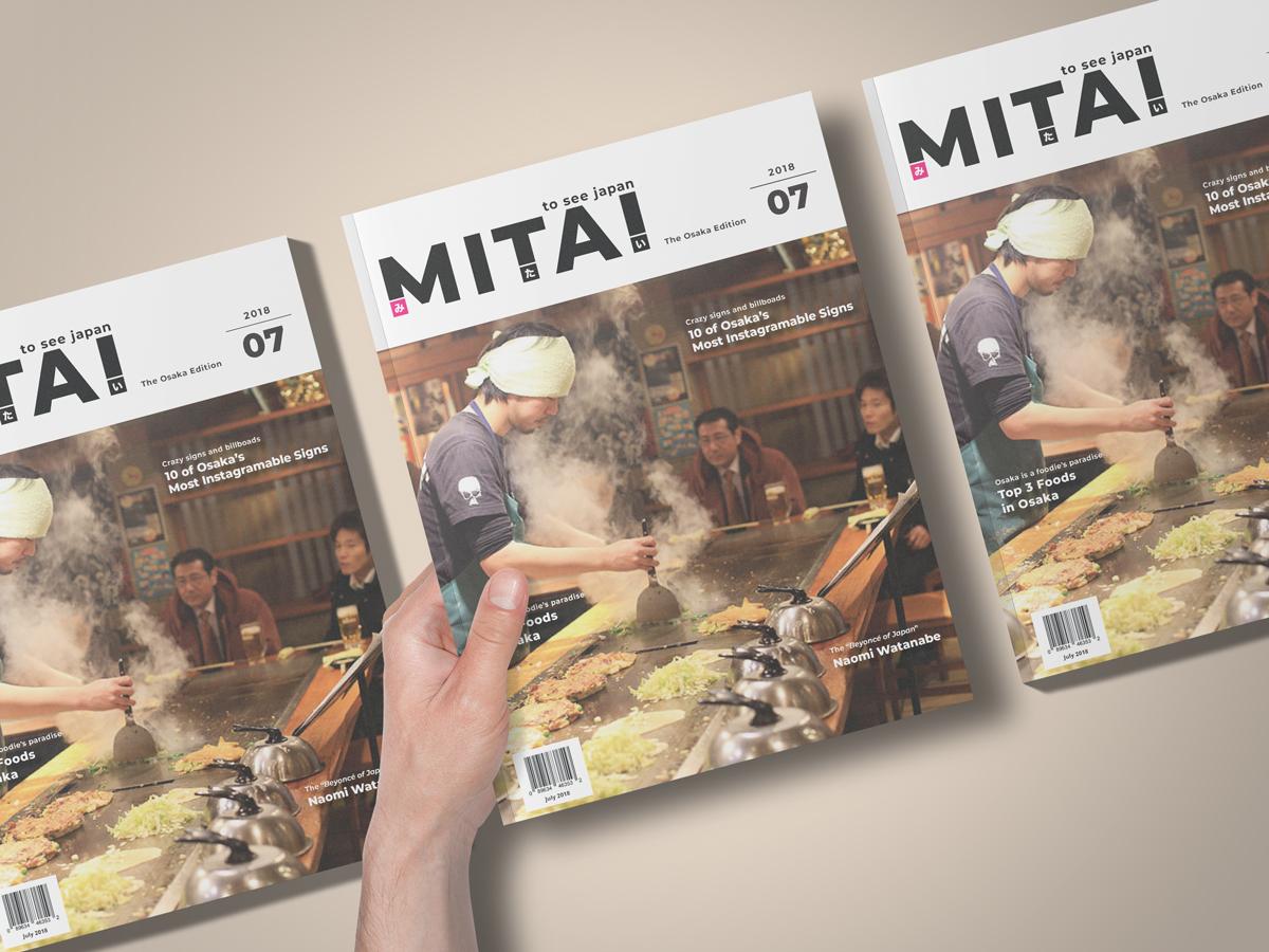 PSD-013_magazine_cover
